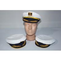 Kaptan Şapkası